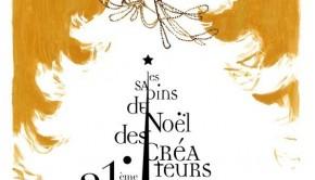 Visuel de la 21ème édition des Sapins de Noël des Créateurs